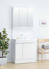 リクシル 洗面化粧台 W750