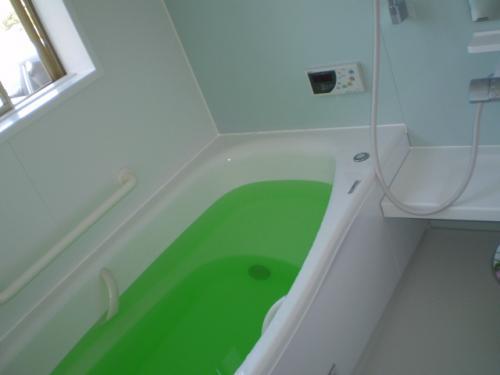 広い浴室明るい室内へリフォーム